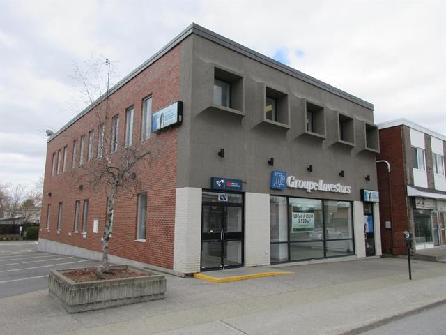Propriété à vendre - Granby - 13 $ / Année + TPS/TVQ  - Location d'espace commercial/Bureau